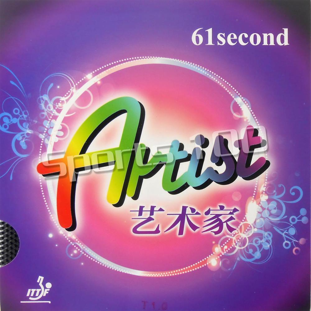 61 δευτερόλεπτο Καλλιτέχνης Pips-out PingPong - Αθλητικά ρακέτες - Φωτογραφία 1