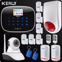 GSM App Control Wireless Home Security Alarm System Wifi IP Camera SMS RFID Autodial SMS Detector Kit Wireless Flash Siren