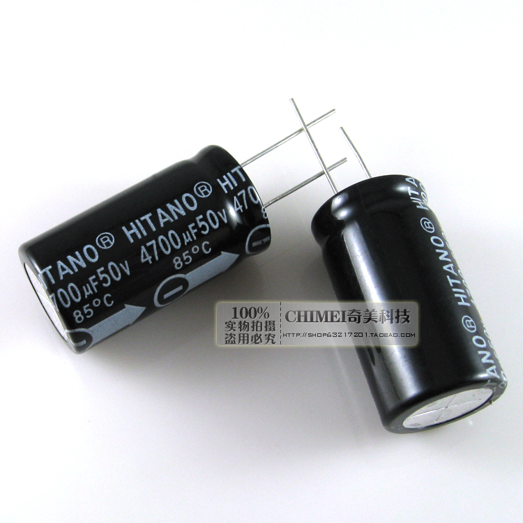 Electrolytic Capacitor 50V 4700UF Capacitor