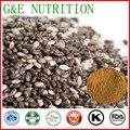 100% Natural extrato de semente de chia preto/sementes de chia orgânicos/pó da semente de chia preto 700g