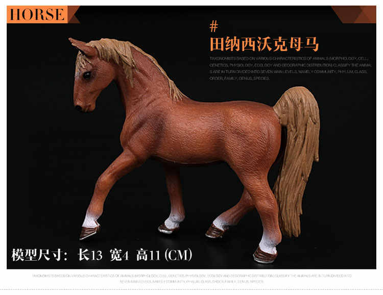 Original genuine Wild farm Animal Tennessee Walker race horse figure Model kids boy toy children gift collectible Figurine