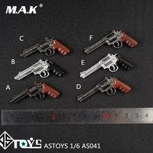 Модель оружия в масштабе 1/6 модель револьвера as041 игрушечный