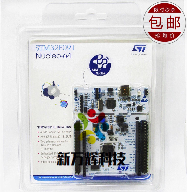 1PCS~5PCS/LOT  NUCLEO-F091RC  NUCLEO-64  STM32F091  Development Board