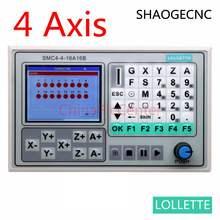 무료 배송 50KHZ CNC 4 축 오프라인 컨트롤러 브레이크 아웃 보드 조각 조각 기계 제어 시스템 카드 SMC4 4 16A16B