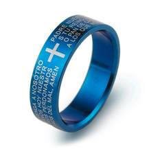 Classic Biblical Cross Ring 316L Titanium Steel Jewelry Cool father Fr. Finger Rings blue women Men's Three Colors(China)