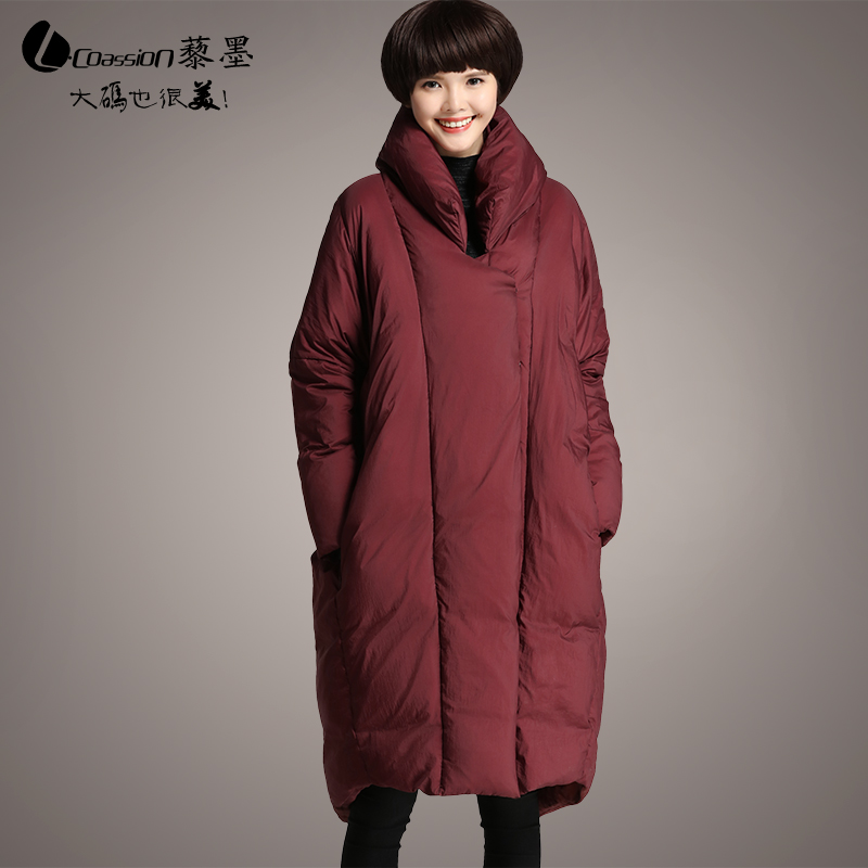 Winter Jacket Women 80% Duck Down Coat 2017 Warm Parka Female Long Down Jacket Loose Casual Quilted Coat Wine Red