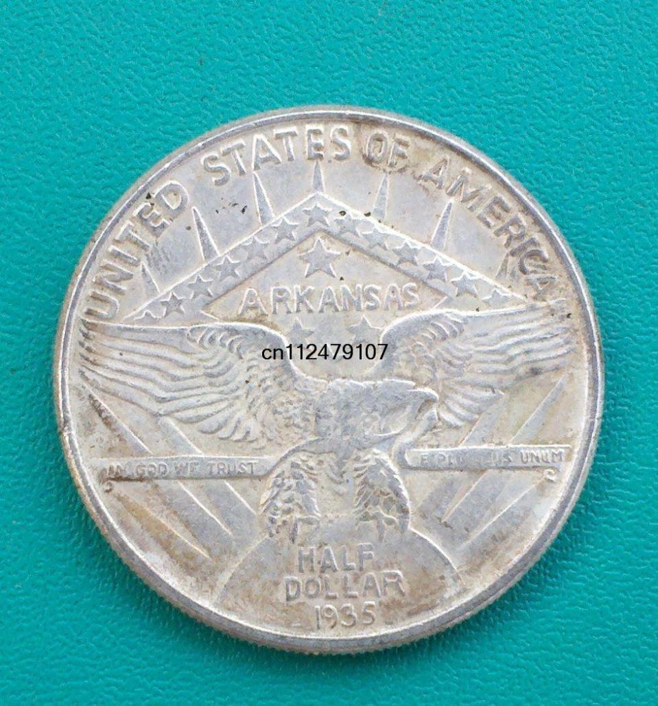 USA HALF DOLLAR COMMEMORATIVE 1935 ARKANSAS COPY COIN