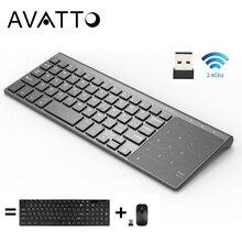 [AVATTO] тонкая 2,4 ГГц USB Беспроводная мини-клавиатура с цифровой сенсорной панелью для планшетов Android windows, настольных компьютеров, ноутбуков, ПК
