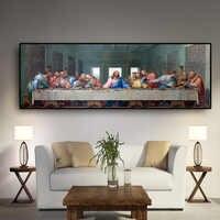 A última ceia por leonardo da vinci famosa pintura em tela cuadros poster e impressões fotos de parede para sala de estar cozinha quarto