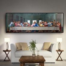 Son akşam yemeği tarafından Leonardo Da Vinci ünlü tuval boyama Cuadros posteri ve baskılar duvar resimleri için oturma odası mutfak odası