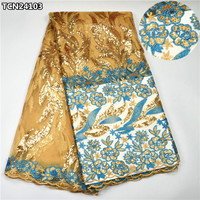 KK 2017 African French Lace Fabric Gold African Tulle Lace Fabric Nigerian Embroidery Tulle French Laces