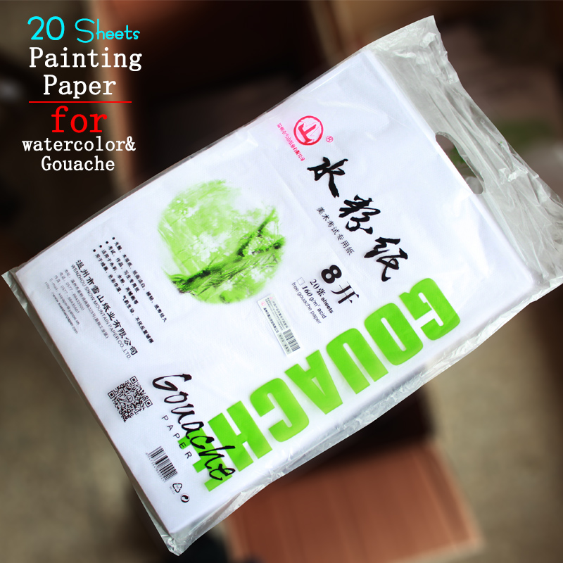 20 Sheets 8K(26*38cm) 160g Gouache Watercolor Paper Art Supplies Painting Paper Professional Painting Tool Drawing Art Set