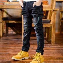 IENENS/От 5 до 13 лет узкие прямые джинсы для мальчиков повседневные брюки детские модные длинные джинсовые штаны детские штаны с эластичной резинкой на талии