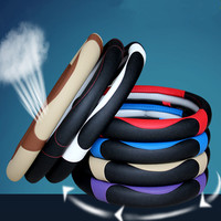 High Quality Leather Car Steering Wheels Covers Steering Wheel Hubs Car Styling Steering Wheel For Q7