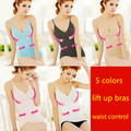 5 colors Hot Sexy Women's Body Slimming Camisole Shaper Tummy Trimmer  shapers Tops Lift Bras seamless belly control corset