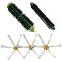Bristle Brush Flexible Beater Brush 6 Armed Side Brush For IRobot Roomba 500 Series 510 530