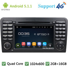 Quad Core 1024*600 Android 5.1.1 Car DVD Player Radio Stereo PC DAB 3G/4G WIFI GPS Map For Mercedes-Benz ML GL Class W164 X164