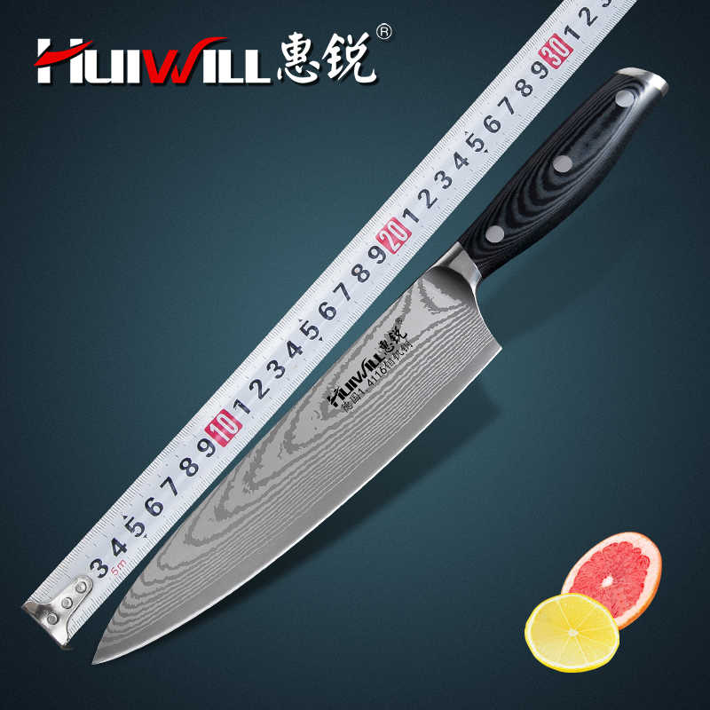 "Huiwill 8"" Germany 1.4116 carbon steel kitchen chef knife/Professional kitchen knife with 67 layers Laser Patterns"