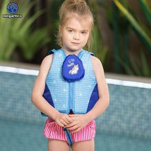 Megartico life vest swimming life jackets kids unicorn baby swim learning float vest with zip cover for 2-6 years old upf 50+(China)