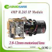 Full HD 2560*1440 4MP Realtime IP camera PTZ module 4X zoom motorized Lens with RS485 extended wifi + network tail wire + IRcut