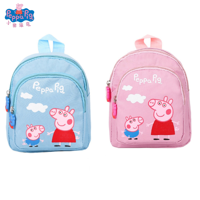 Peppa Pig Shoulder Bags Peppa Pig Backpack George Backpack Phone Bag Backpack Wallet Phone Bag Toys Children's Gift