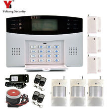 buy manual alarm system and get free shipping on aliexpress com rh aliexpress com honeywell wireless security system manual wisdom wireless security system manual