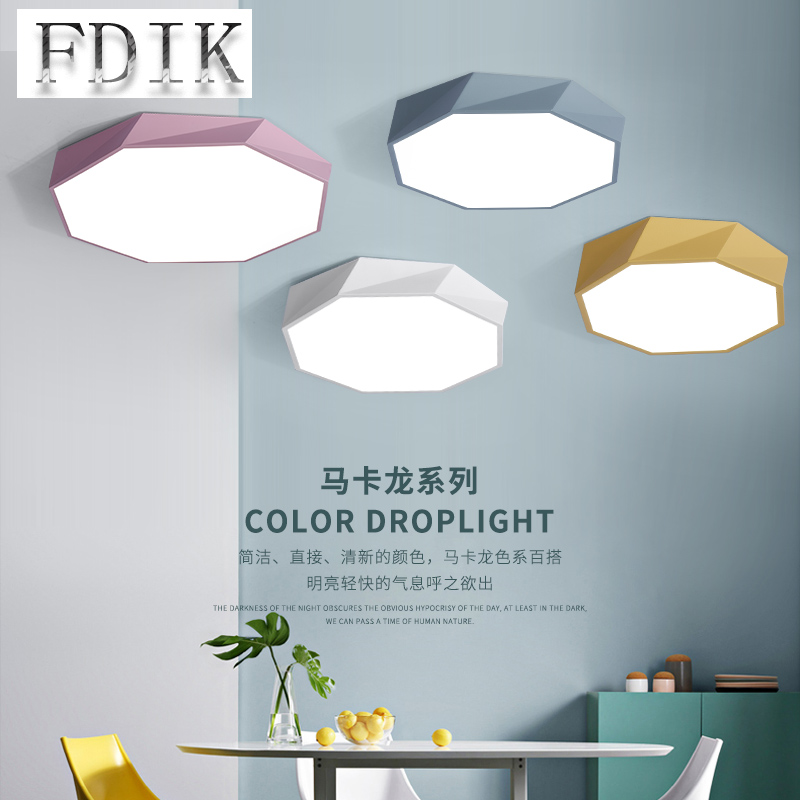Macaron Colourful Ceiling Lights Minimalist Polygon Tricolor Dimming LED Ceiling lamp Living room Bedroom Study Ultrathin lamps