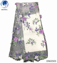 Beautifical 3d lace flower aplique high quality fabric 2018 purple 5yards/piece for wedding dresses 1N635