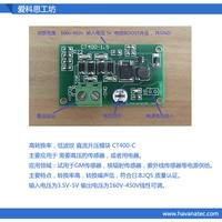 Boost Module Power Module Conversion Radiation Geiger Sensor 160 450v Linear Adjustable