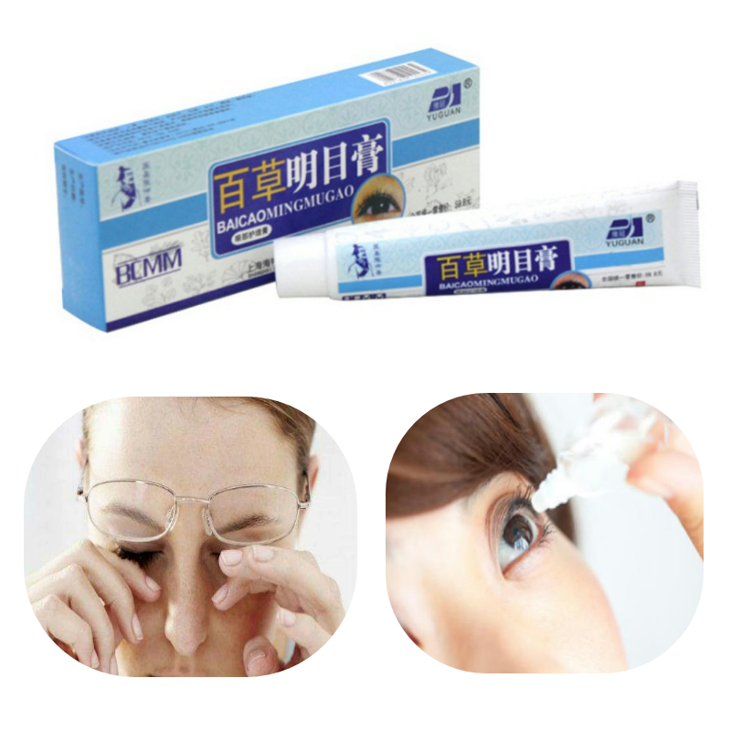 Eye Beauty Chinese Herbal Medicine Ve Vc Eye Care Cream Effective Care Dry Relieve Eye Fatigue Improve Eyesight anti fatigue eyesight vision improve pinholes stenopeic glasses eye care sunglasses