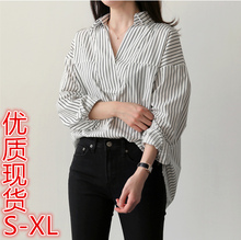 S-XL Plus Size Black Striped  Women Shirt Long Sleeve V neck collar Casual Top 2018 New Summer OL Office Work Blouse недорого