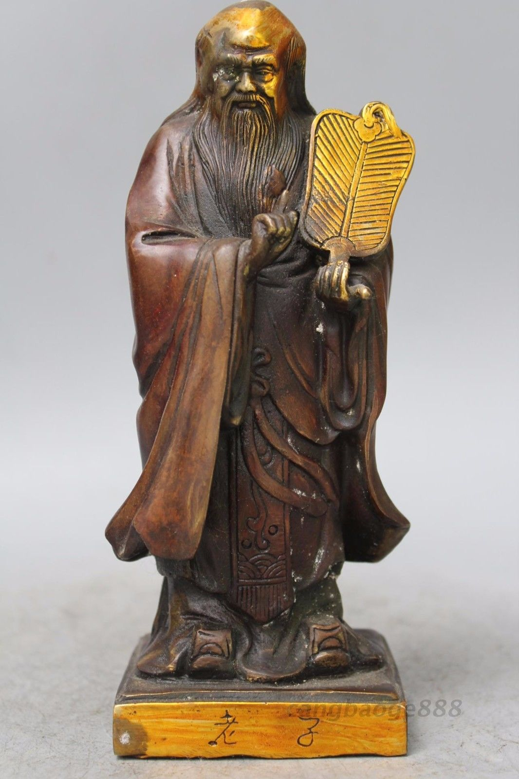 China Rare Old Amber Carving Efficacy Kwan-Yin Send You Child Noble Statue