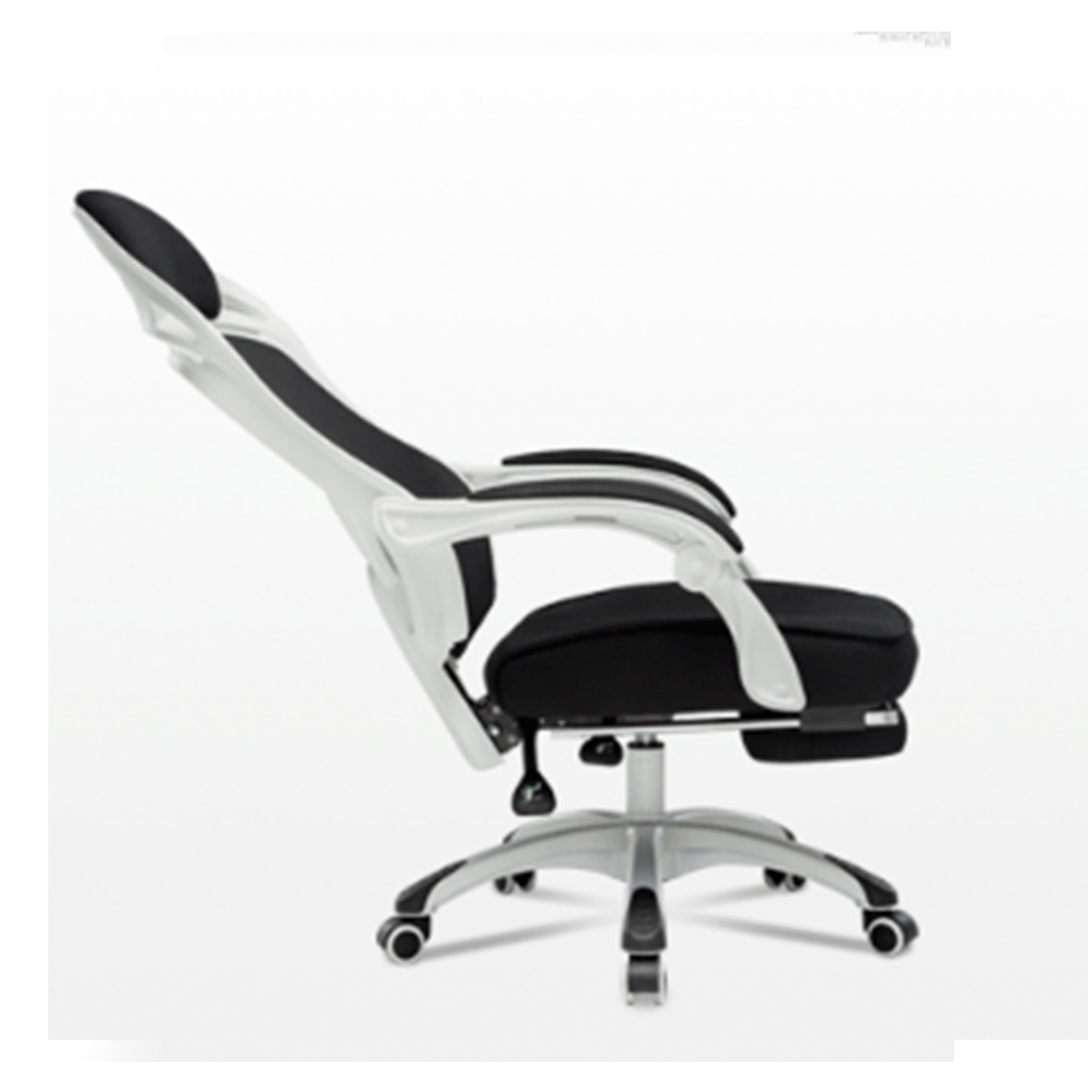 170 Degree Chair