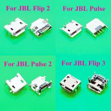1pc For JBL FLIP 3 2 Pulse 2 Bluetooth Speaker Mini Micro USB Jack Dock Charging Port Charger Connector power plug Repair parts(China)