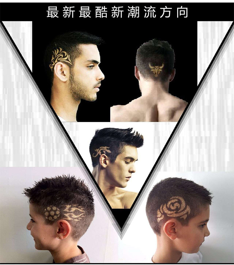 Super Cool 2019 Hair Sticker Styling Accessory for Artistic Creation Hair Tattoo Supplies Basketball Player Love Oil Slick 3