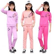 Spring Elasticity Girl Clothing Sets T shirts Graffiti Pants Children Clothes Set Kids Active Sports Suit