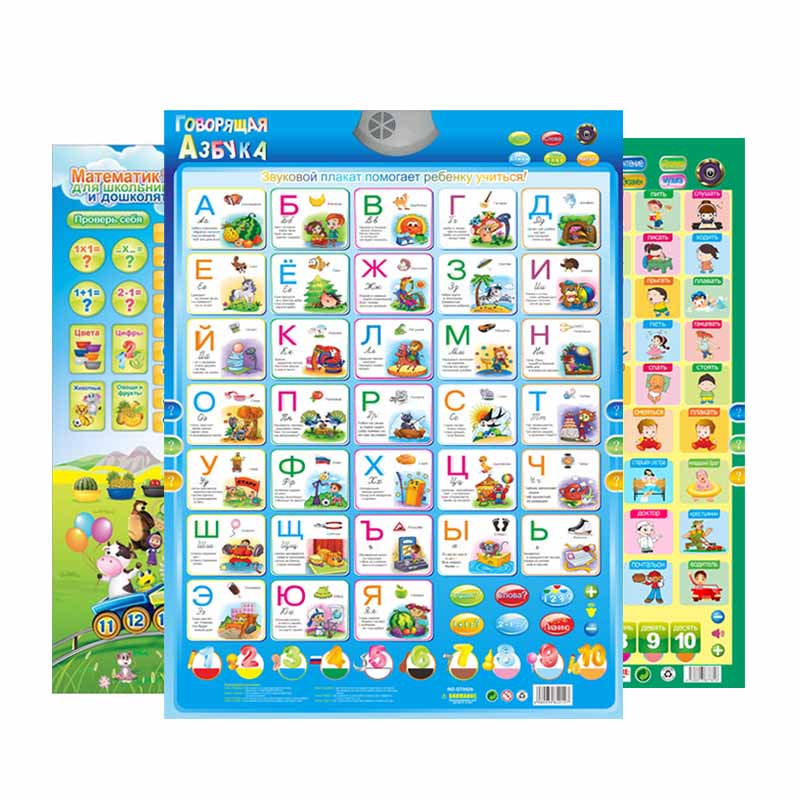 Honest Qitai Russian Music Alphabet Talking Poster Russia Kids Education Toys Electronic Abc Poster Educational Phonetic Chart Luxuriant In Design Learning & Education Toys & Hobbies