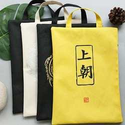 Китайский текстовый принт забавный Сумка портфель на молнии A4 файла, папки для документов держатель сумка Документ питания сумка Школа
