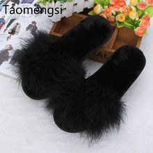 Taomengsi new winter ostrich fur home slippers thickened plush thick bottom non-slip word cotton BLACK slippers SIZE 36-41(China)