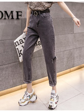 JUJULAND 2019 Spring Clothes Ladies High Waist Female Boyfriend Jeans with a tight waist Denim Ripped Jean Woman Plus Size 8272