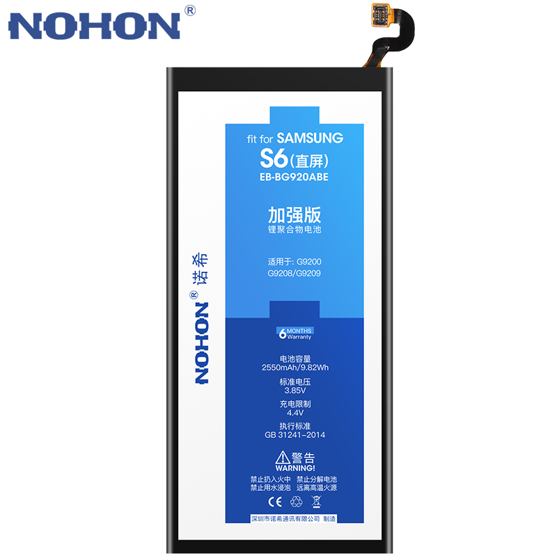 Image 3 - Original NOHON Battery For Samsung Galaxy S5 S6 S7 S6 Edge S7 Edge G900S SM G9200 SM G9280 SM G9300 SM G9350 Replacement Bateria-in Mobile Phone Batteries from Cellphones & Telecommunications