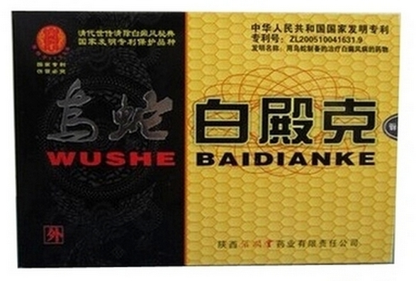 Hotsale! Traditional Chinese BAI DIAN KE vitiligo natural treatment for Feminine Hygiene Skin Care hotsale traditional chinese bai dian ke vitiligo natural treatment for feminine hygiene skin care