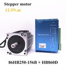 DC motor Paso A Paso de bucle cerrado 86HB250-156B + HB860D 12.5N.m Nema 86 Hybird motor paso a paso 2-fase de motor paso a paso de bucle cerrado conductor