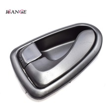 ISANCE внутренняя дверная ручка передняя задняя левая 8261022001LG для 2000-2006 hyundai Accent
