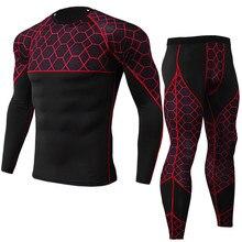 2 шт. спортивный костюм для мужчин компрессионная футболка с длинным рукавом комплект камуфляж толстовка+ леггинсы фитнес термобелье Dec26