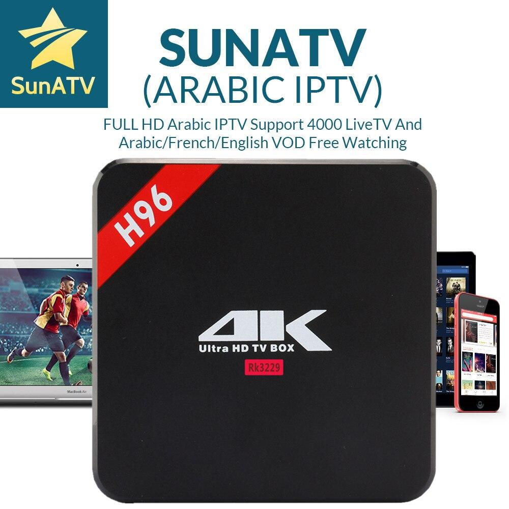 H96 Android TV Box with 1 year French iptv Arabic UK Belgium Netherland  Turkey Portugal IPTV VOD media player set top box