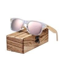 Transparent - Bambou - Rose - Coffret en bois