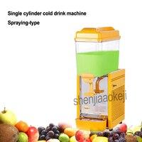 1 pc 상업 음료 기계 스프레이 타입 단일 실린더 차가운 음료 기계 플라스틱 차가운 음료 기계 220 v