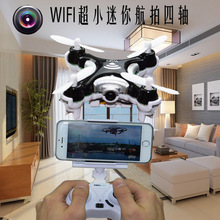 Mini RC Quadcopter Hélicoptère Drone 2.4 Ghz 4-Axis Avec 0.3MP HD Caméra En Stock