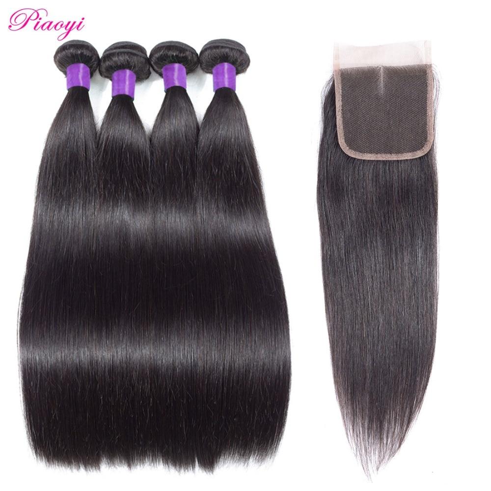 Перуанский прямой человеческих волос 4 Связки с закрытием PIAOYI ни переплетения человеческих волос Связки со средней частью 4x4 закрытия шнурк...